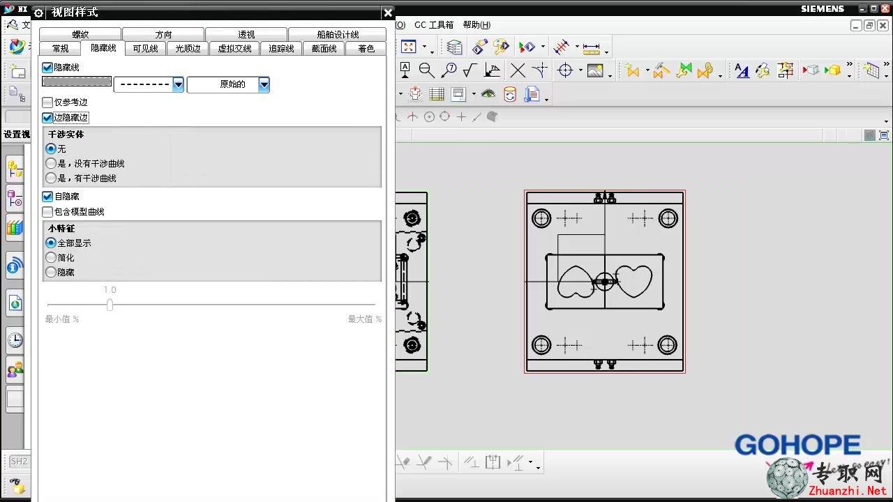 5模具图纸_ug nx8.5模具设计视频教程下载