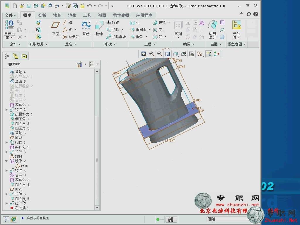 --> 本視頻講的是用Creo 1.0進行熱水壺的整體設計,本實例主要是運用了曲面拉伸,邊界混合、掃描、合并、實例塊等命令。并提供了hot_water_bottle.prt下載    更多曲面教程,請點擊Creo1.0曲面造型視頻教程下載