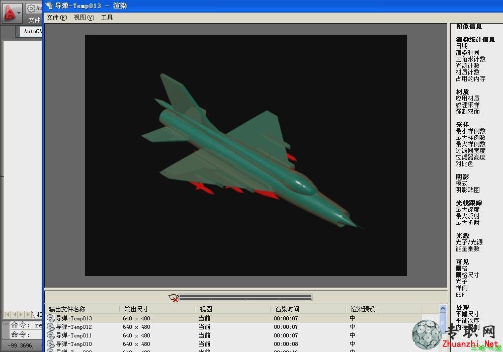 cad三维制图视频教程下载