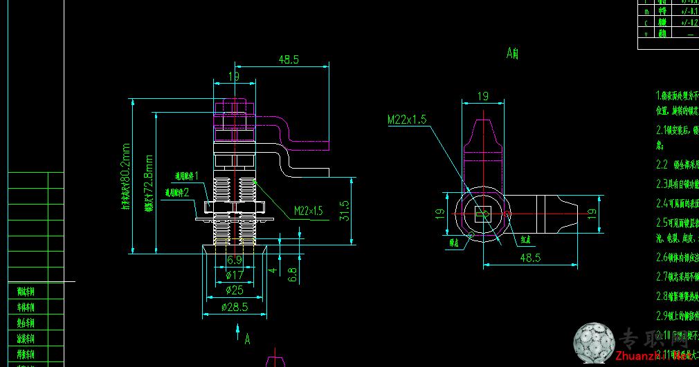 内装设计方面的图纸 地铁施工图纸 蓝图 CAD图纸下载
