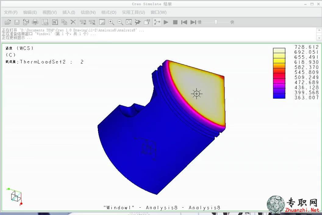 --> Creo 2.0动力学与有限元分析视频实例教程第66节之活塞连杆机构 运动仿真、活塞结构分析、优化设计?       其内容包括: 1运动仿真 1.1组装活塞 1.2机构设置 1.3运动分析 2活塞结构分析 2.1建立分析模型 2.2结构分析 2.3热力学分析 3优化设计 3.1标准设计研究 3.2敏感度设计研究 3.
