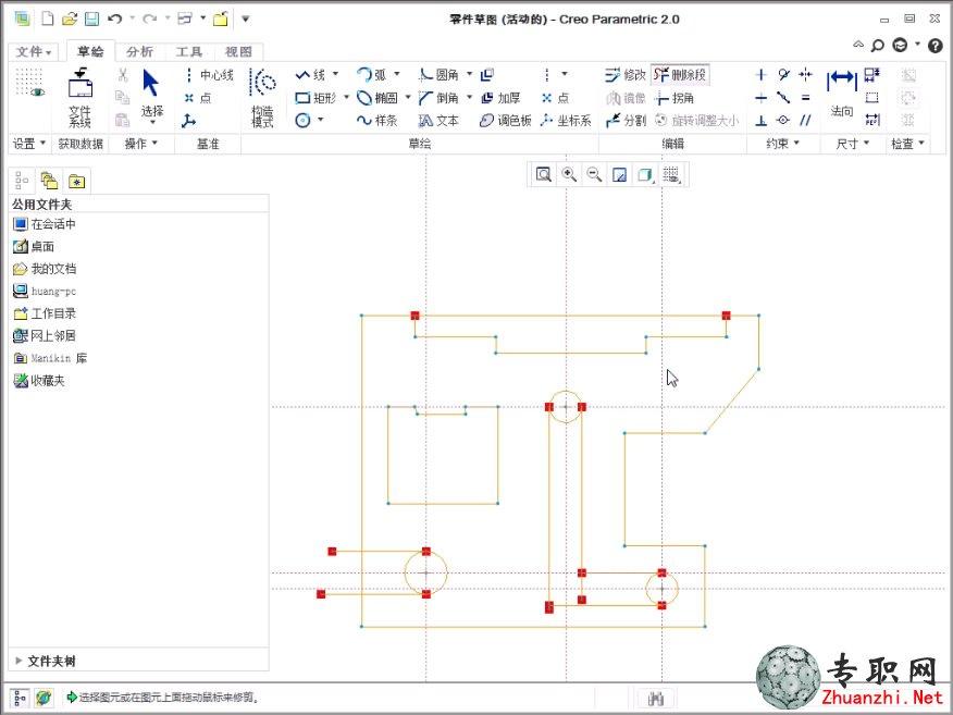 零件草图的绘制_creo 2.0自学实例视频教程-ch03下载