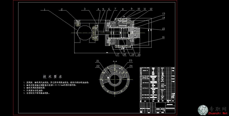机械手手部和腕部装配图_cad图纸/二维图纸下载