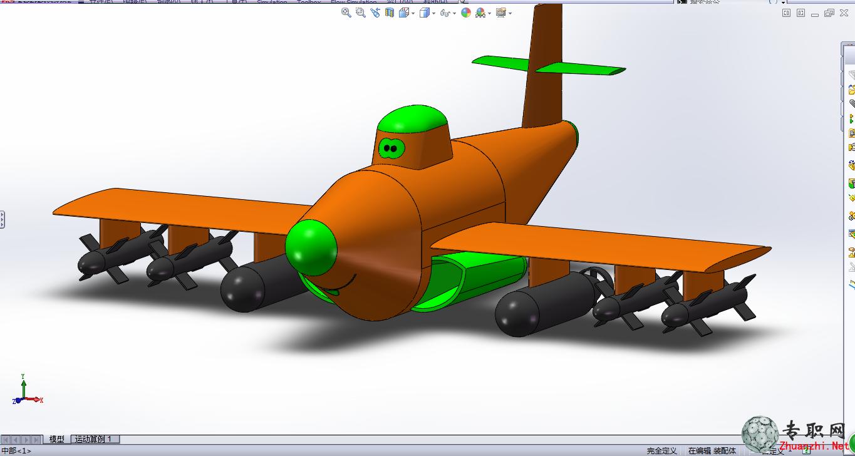 飞机总动员的卡通飞机3d模型