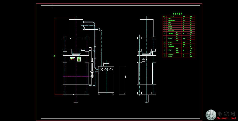 200吨四柱液压机 yx32-200.00_cad图纸/二维图纸下载