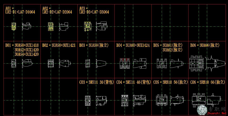 常用热继电器图例_cad图纸/二维图纸下载