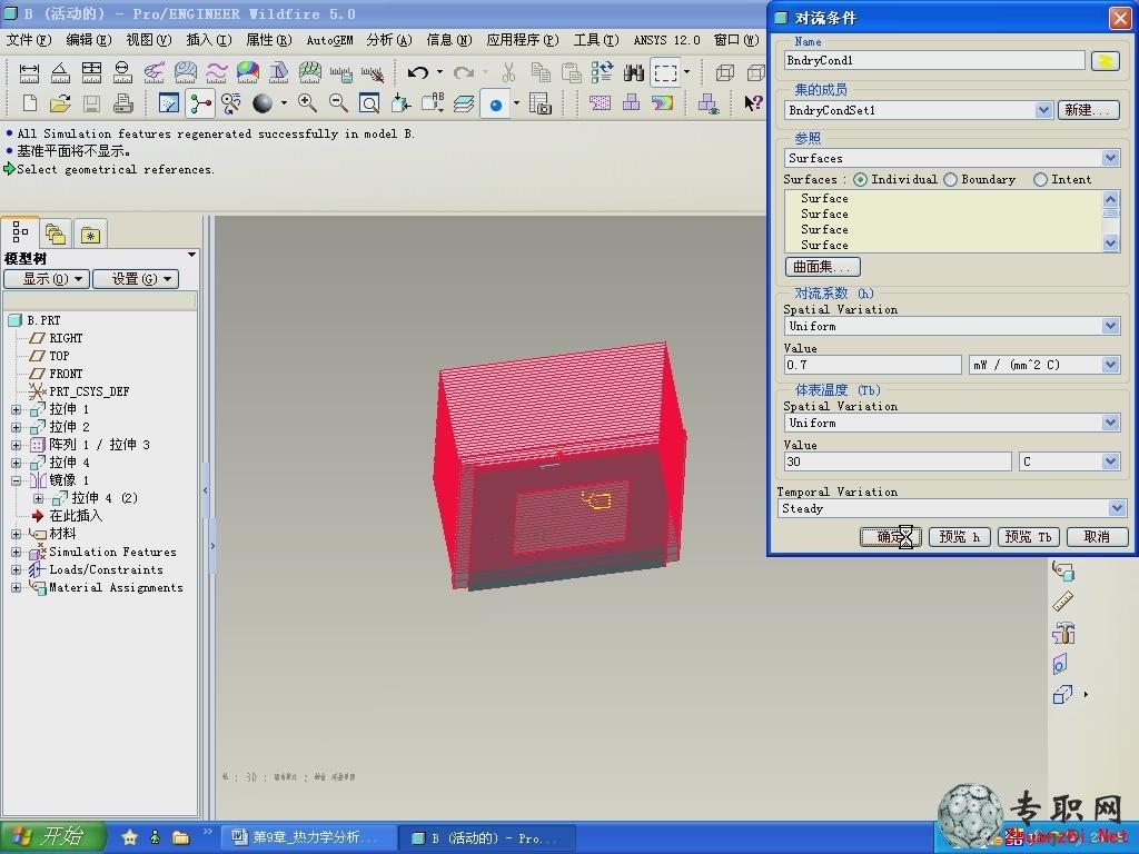 造型设计 运动仿真 简单的有限元分析 模具设计 甚至还有电路图布线
