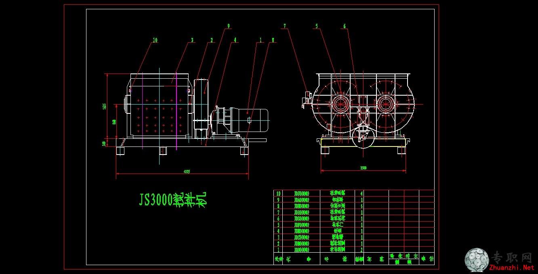 js3000搅拌机 装配图