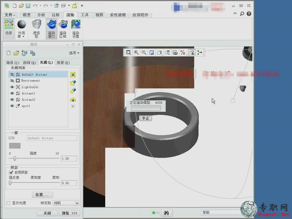 creo不锈钢零件的外观处理及渲染(7.6.3)_ creo2.