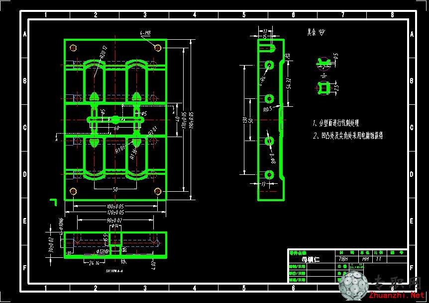 """""""电池后盖""""模具设计3d模型/cad图纸"""