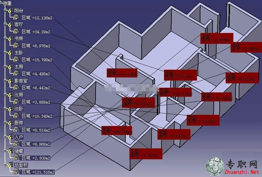 房屋结构设计3d模型_catia设计