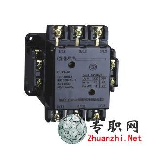 cjt1-20交流接触器3d模型