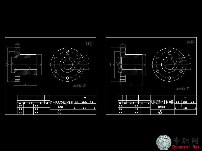 定径机后冷床联轴器 _cad图纸/二维图纸下载