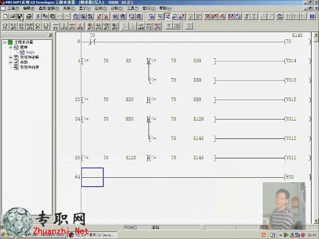 plc控制红绿灯经典视频教程[全集]_plc编程视频教程全套下载